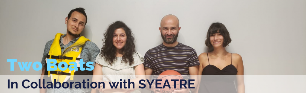 Four Syeatre company members stand against a wall. One person is wearing a life jacket and another is holding a basketball.